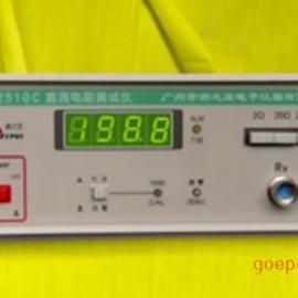 GY-2510C测之宝直流低电阻测试仪GY2510C