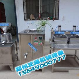 用好豆腐机器+一流做豆腐的技术+做好豆腐尽在郑州正通机械