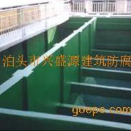 污水池耐酸防腐施工