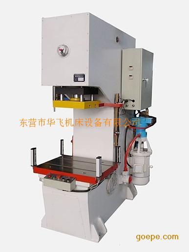 液压机 单柱液压机图片