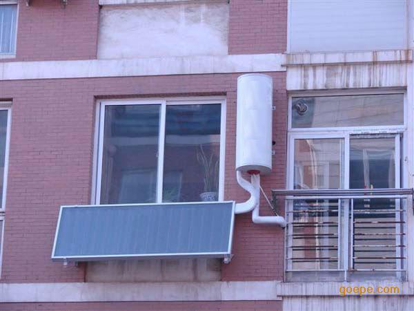 阳台壁挂式平板太阳能热水器