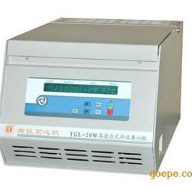 湘仪台式高速冷冻离心机TGL-20M/台式冷冻离心机