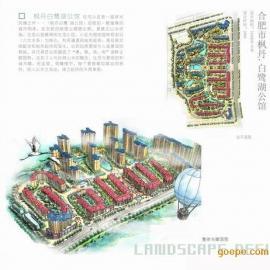 合肥湖公馆景观设计
