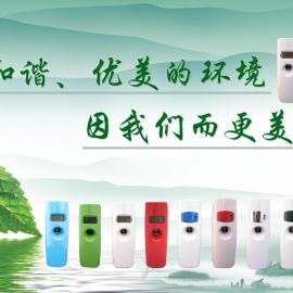 环卫寄清洁设备必不可少定时定量喷香机进口喷香机