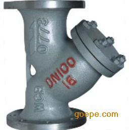 HGS07-25液化气Y型过滤器