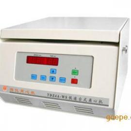 TDZ4A-WS台式低速自动平衡离心机