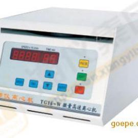 TG16-W微量台式高速离心机/微量高速离心机