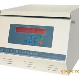 TDZ5-WS低速多管架自动平衡离心机