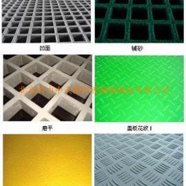 玻璃钢格栅 玻璃钢模塑格栅 玻璃钢格栅盖板 格栅平台