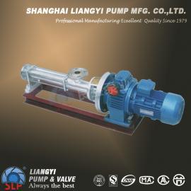 无级调速螺杆泵