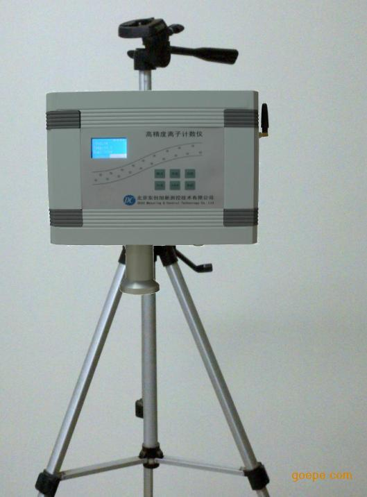 IM100高精度 便携式 负离子检测仪
