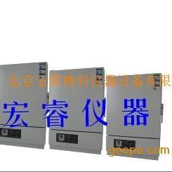 北京宏展精科CS101-1EB电热鼓风干燥箱
