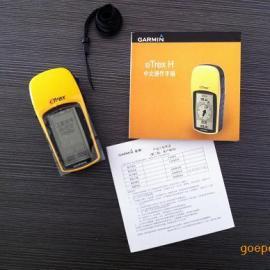 佳明(Garmin)eTrex H小博士GPS定位仪