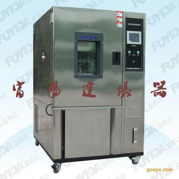 TLP1000高低温交变试验箱