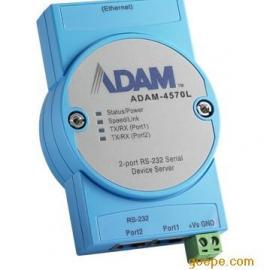 研华模块ADAM-4510I隔离中继器价格代理价销售
