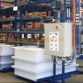 反渗透、软水器废水回用系统