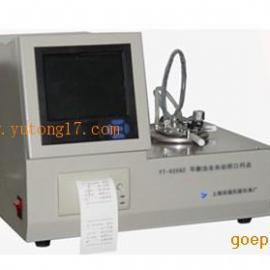 平衡法全自动闭口闪点测定仪YT-5208Z