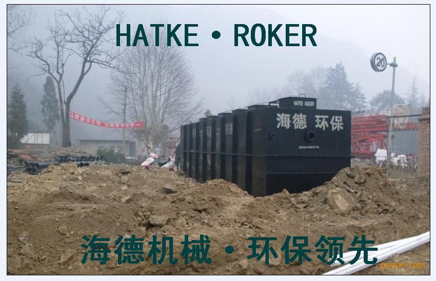 露天式一体化污水处理设备