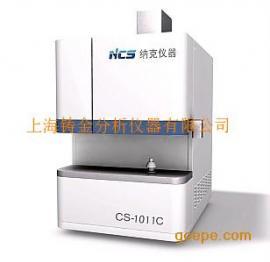 高频红外碳硫分析仪-国产碳硫分析仪CS1011C