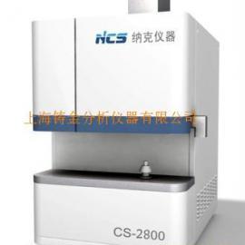 国产碳硫分析仪CS-2800