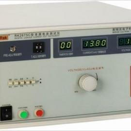 RK2675C美瑞克泄漏电流测试仪RK-2675C