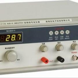 RK-1212G美瑞克音频扫频信号发生器RK1212G