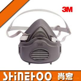 供应煤矿专用3M3200防尘面具|面罩|口罩|防护面罩