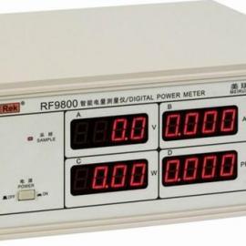 RF-9800美瑞克数字功率计RF9800数显功率表