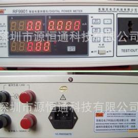 RF-9901美瑞克数字功率计RF9901数显功率表