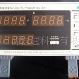 PF-9901杭州远方智能电量测量仪PF9901功率表