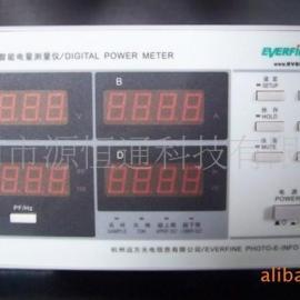 PF-9804杭州远方智能电量测量仪PF9804功率表