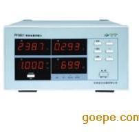 PF-9801杭州远方智能电量测量仪PF9801功率表