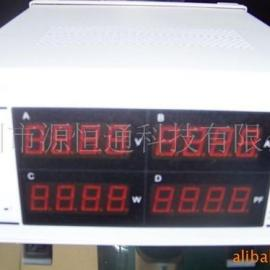 PF-9800杭州远方智能电量测量仪PF9800功率表
