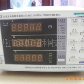 PF-9802杭州远方智能电量测量仪PF9802功率表