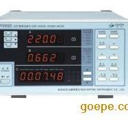 PF-9808D杭州远方智能电量测量仪PF9808D功率表