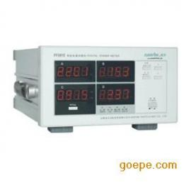 PF-9811杭州远方智能电量测量仪PF9811功率表