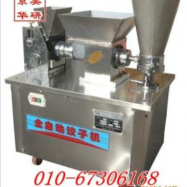 自动饺子机器,小型饺子机器