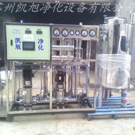 软化系统(钠离子)