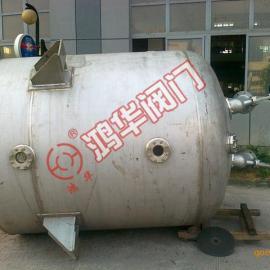 反应釜专用放料阀