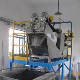 造纸废水处理设备 -叠片螺旋式污泥脱水机