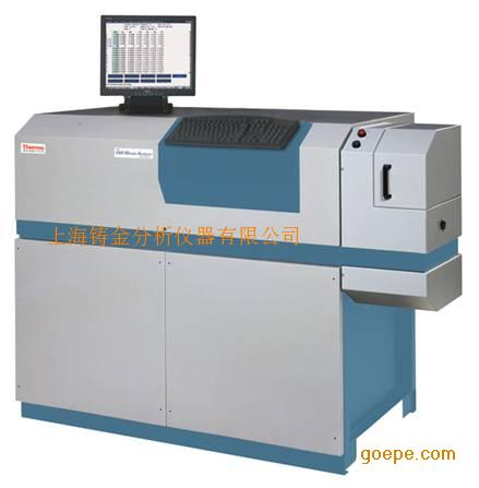 ARL4460热电直读光谱仪-火花直读光谱仪