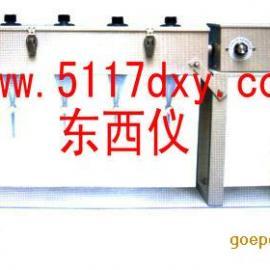 四联全自动翻转式萃取器