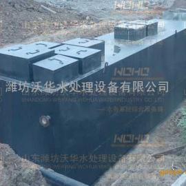 邢台地埋式一体化污水处理设备-微动力