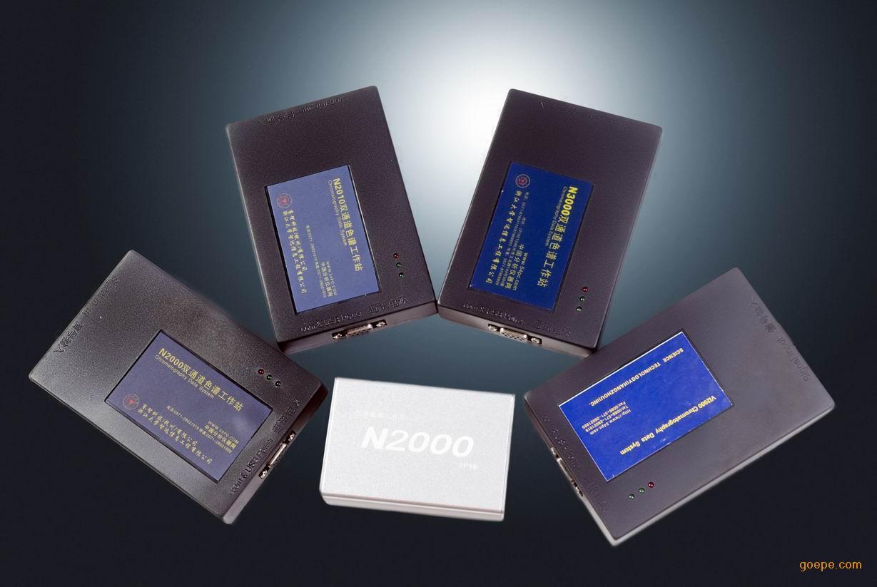 N2000色谱数据工作站(SP1版)