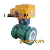 电动衬氟球阀、电动防腐球阀、电动四氟球阀