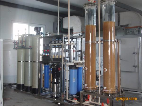 伊爽YS-8500-G 酸洗磷化废水处理设备