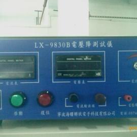 电压降测试仪   压降测试仪  数显电压降测试仪