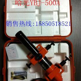 【哈光激光指向仪】YBJ-500A矿用防爆激指向仪