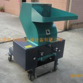 塑料碎料机  深圳