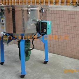 粉末拌料机,RLMV-200KG立式搅拌机
